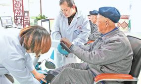 医养一体 老人欢喜