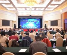 人类遗传资源开发创新研究高层论坛在京举行