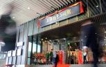 """进博会上品味老传统 开出""""上海特色小吃馆"""""""