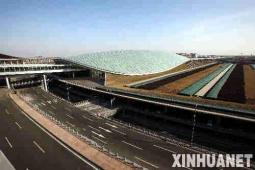弘扬中华传统文化 首都机场打造中国服务文化新标杆