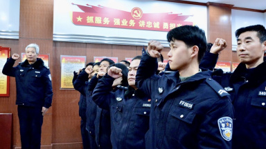 Xi Focus: Serving justice to serve the people